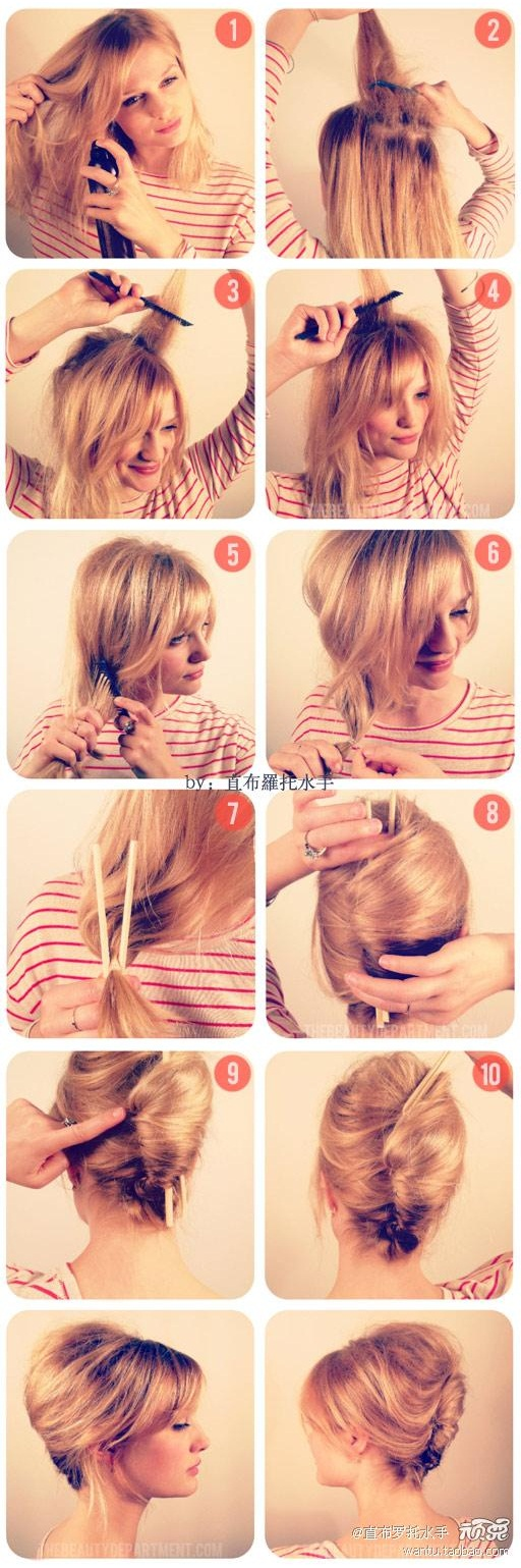Hairstyles For Short Hair Diy : The Best 25 Useful Hair Tutorials Ever