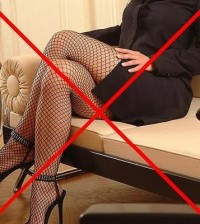 fishnets-banned