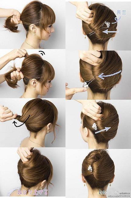 Astounding 15 Simple Step By Step Hairstyles Short Hairstyles Gunalazisus